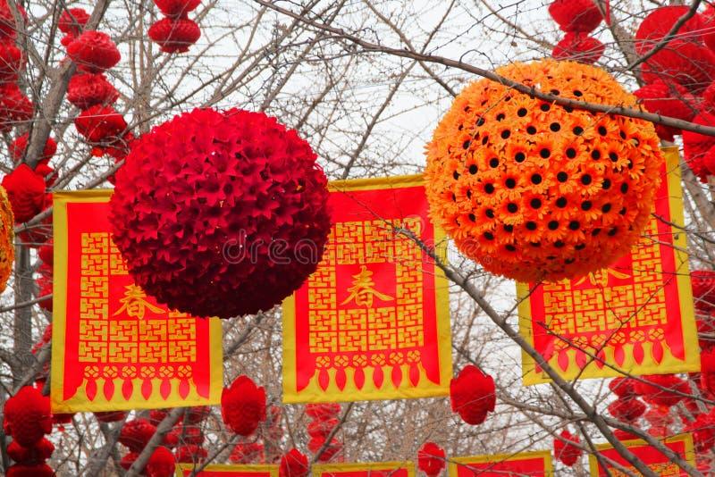 år för täta garneringar för kines nytt övre arkivfoto