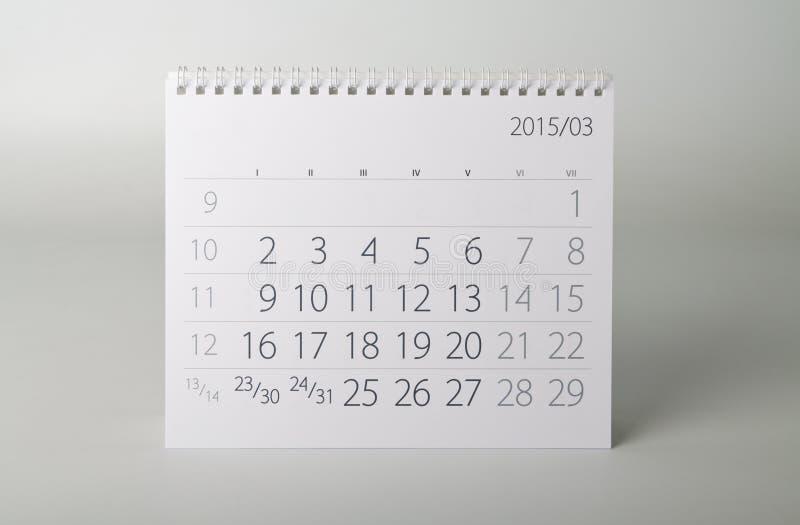2015 år kalender marsch arkivfoto
