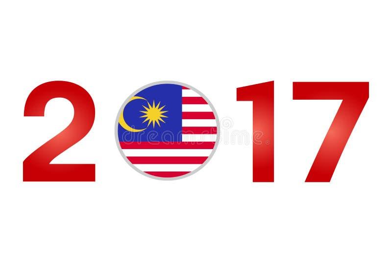 År 2017 med den Malaysia flaggan vektor illustrationer