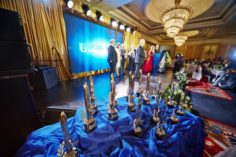 Årlig ceremoni av leveransen av den nationella utmärkelsen fotografering för bildbyråer