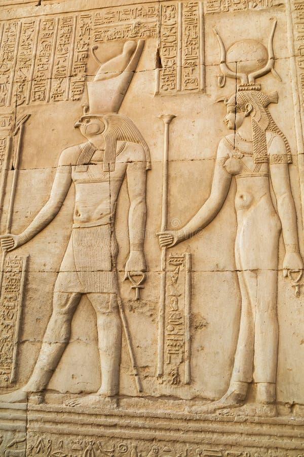 Återgivning av Horus och Hathor tillsammans royaltyfri fotografi