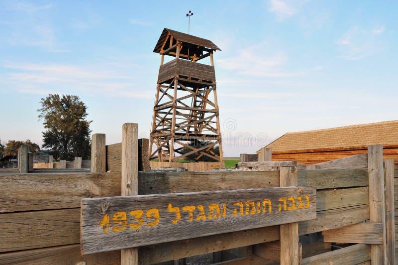 Återställandevägg och torn av kibbutzen Negba royaltyfri bild