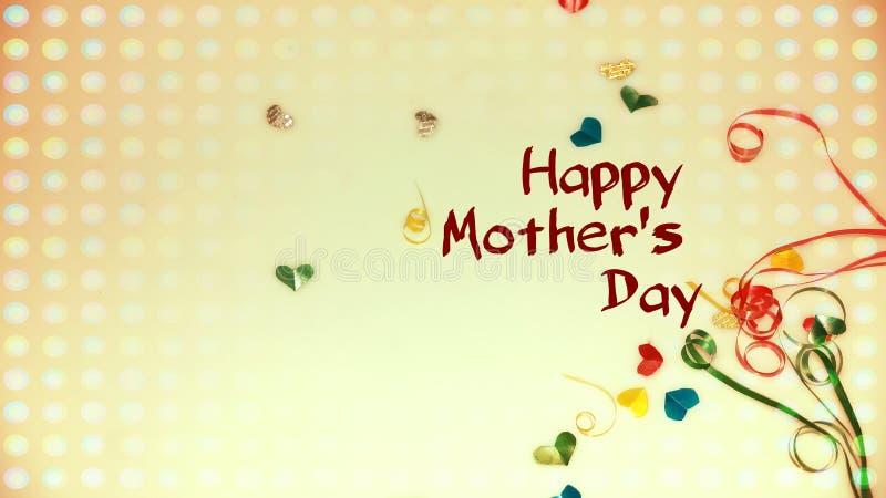 母亲节快乐与小五颜六色的心形和礼物盒的词作为背景 库存照片
