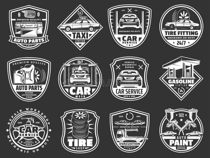 汽车修理、诊断服务和备件 向量例证