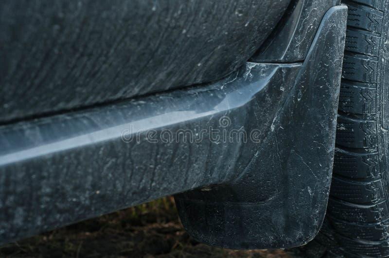 汽车零件的重要组分 免版税库存图片