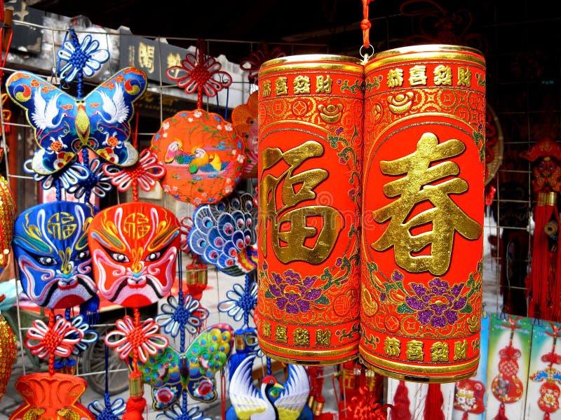 挂饰. Asia asian beautiful china chinese ethical lantern light red xian archaic craftwork royalty free stock image