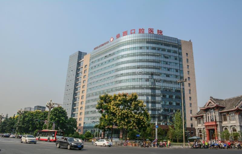 成都,中国都市风景  库存图片