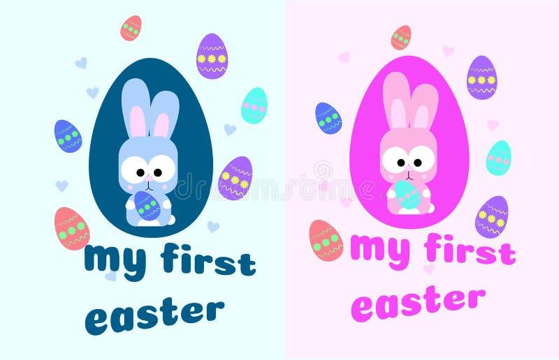 我的第一复活节 与逗人喜爱的卡片一点兔子 兔宝宝和五颜六色的鸡蛋 桃红色和蓝色男孩和女孩的 向量 库存例证