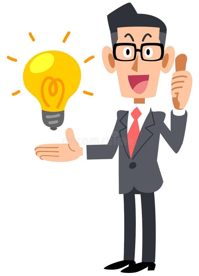 戴眼镜评估想法的商人 库存例证