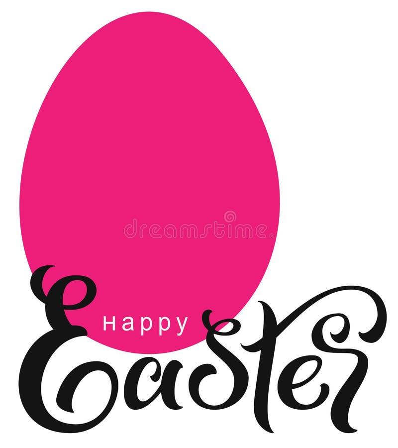 愉快的复活节类型文本贺卡 在白色背景的红色鸡蛋 库存例证