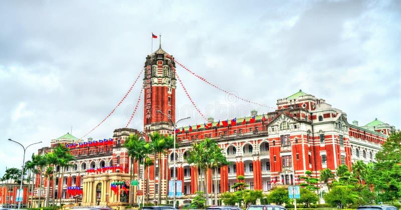 总统办公室大厦在台北,台湾 免版税库存图片