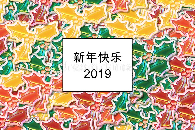 新年快乐 2019 card Happy New Year in chinese with colored holly leaves as a background stock illustration