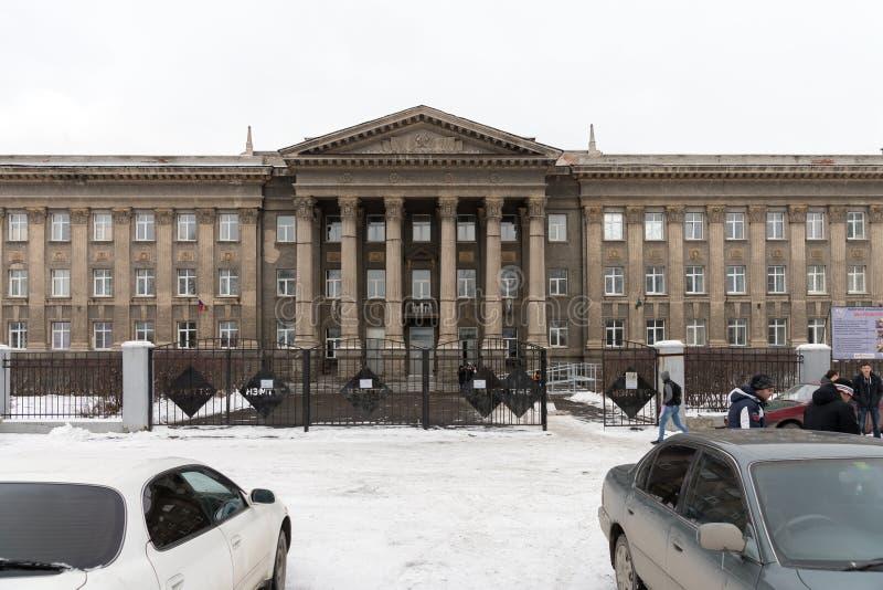 新西伯利亚机电学院的状态预算专业教育机构历史建筑  免版税库存照片