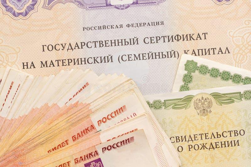 文本俄罗斯联邦在产科家庭资本和金钱笔记的州证明五千分之一 状态支持为 免版税库存照片