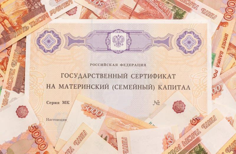文本俄罗斯联邦在产科家庭资本和金钱笔记的州证明五千分之一 状态支持为 免版税库存图片