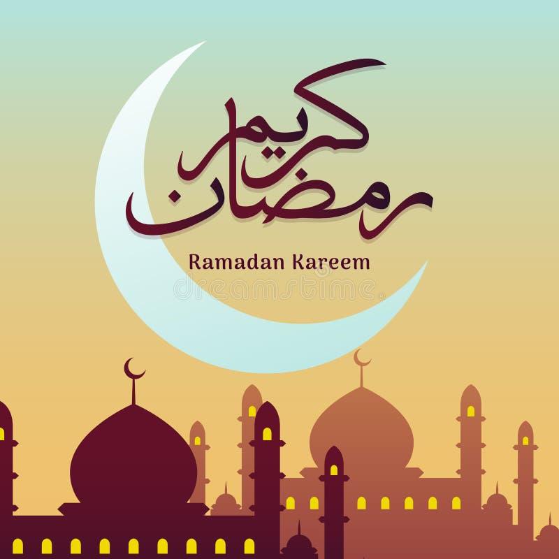 斋月Kareem经典阿拉伯书法有新月形月亮和清真寺剪影背景 库存例证