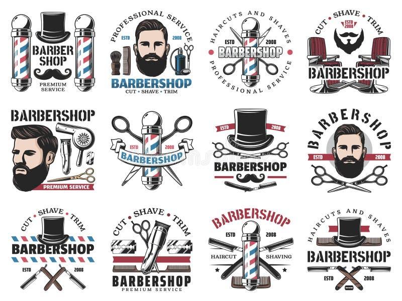 理发店象,胡子刮和理发沙龙 库存例证
