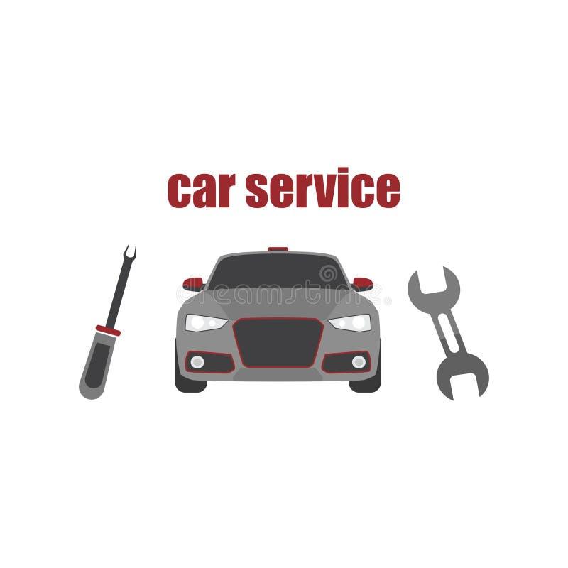 碗汽车推力增强的油替换服务 汽车修理 汽车电子 也corel凹道例证向量 10 eps 向量例证