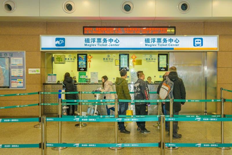 磁悬浮火车票中心,上海,中国 库存图片