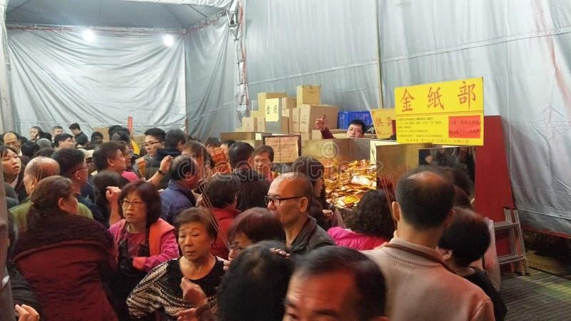 第一个月的第一天是'天狮锣Sheng' 免版税库存照片