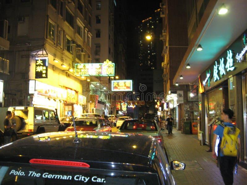 约旦,尖沙咀,九龙,香港在晚上 免版税库存照片