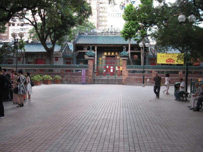罐子赫乌寺庙复合体,油麻地,九龙,香港 库存照片