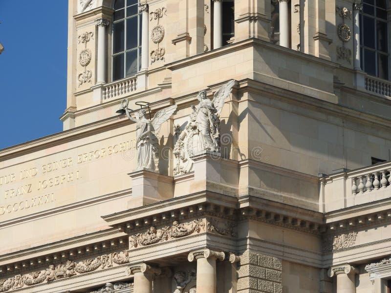 玛丽亚・特蕾西亚广场,维也纳,奥地利的区域,在一个晴天 免版税库存照片