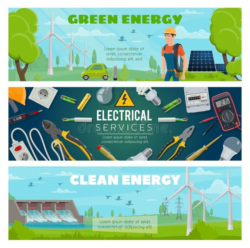 电能能源厂,电工设备 向量例证