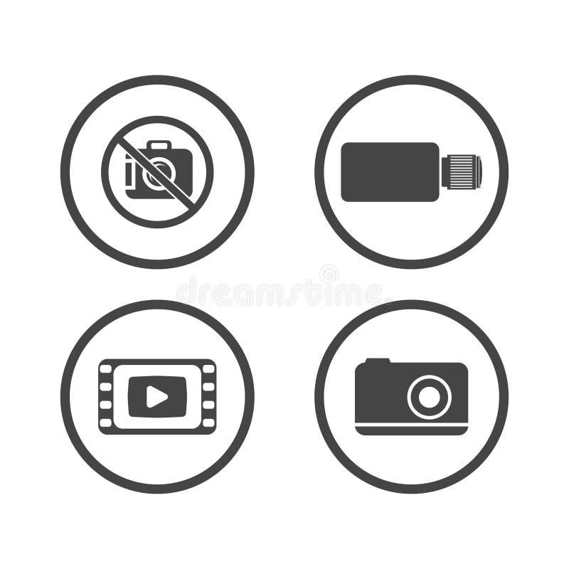 被设置的照相机象 录影象 也corel凹道例证向量 库存例证