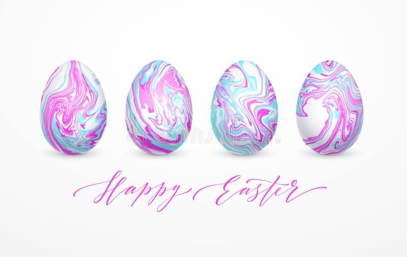 设置淡色使复活节彩蛋有大理石花纹 也corel凹道例证向量 向量例证