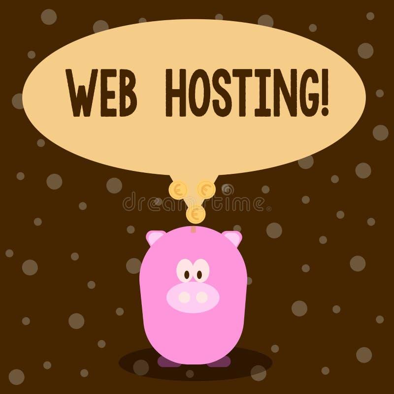 词文字文本网络主持 允许某人使网站容易接近的服务器服务的企业概念 皇族释放例证