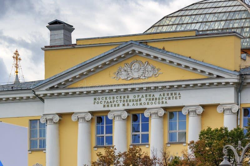 莫斯科,俄罗斯- 2018年9月30日:专栏和屋顶在入口上对罗蒙诺索夫莫斯科大学特写镜头大厦  库存图片