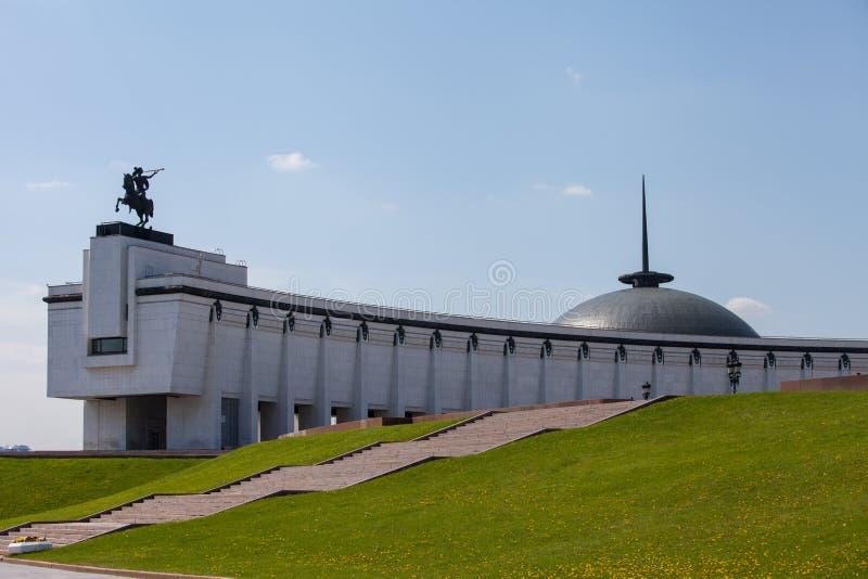 莫斯科/俄罗斯- 2012年5月17日:在崇拜山的一个大大厦 库存照片