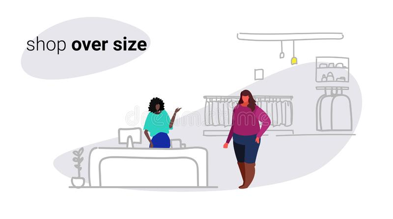 肥胖超重妇女身分在收银处柜台在大小女性衣裳市场购物中心内部的时尚商店 向量例证