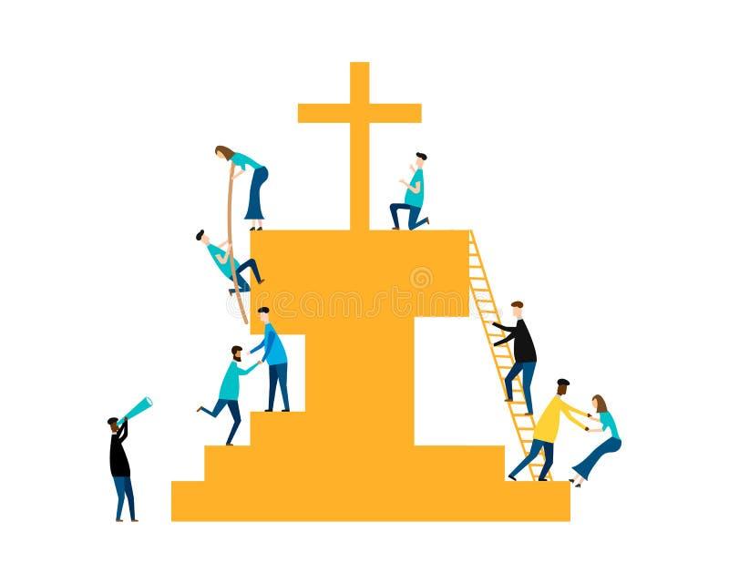 耶稣在白色背景隔绝的救主概念 也corel凹道例证向量 库存例证
