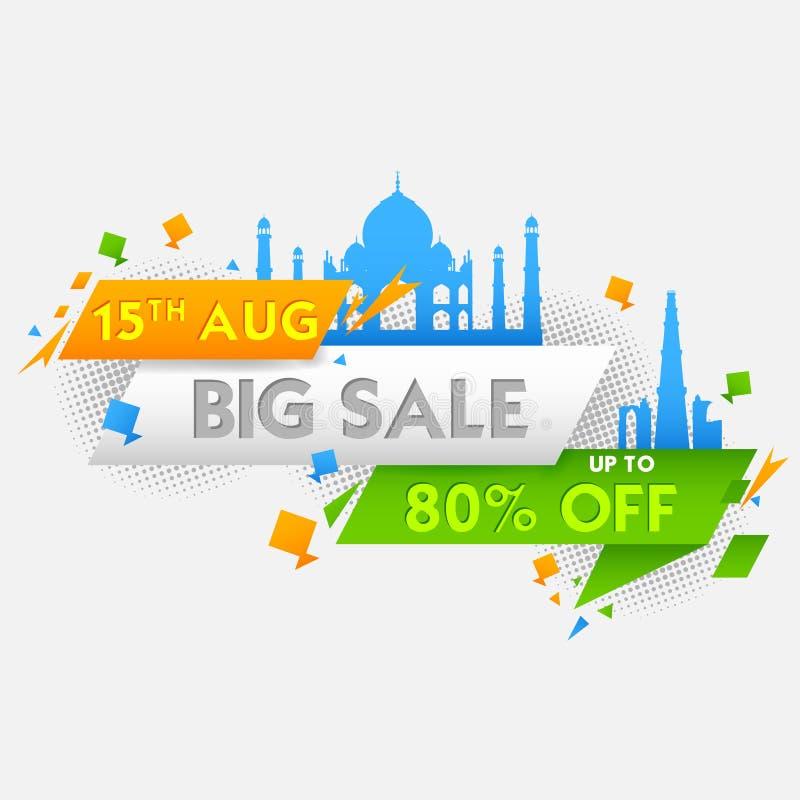 15ème August Happy Independence Day de fond de publicité de promotion des ventes de l'Inde illustration de vecteur