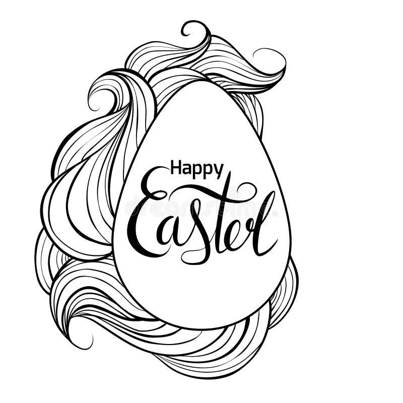 黑白色贺卡用鸡蛋和波浪长毛的卷毛和手写字法复活节快乐 背景看板卡prelambulator镶边向量 皇族释放例证
