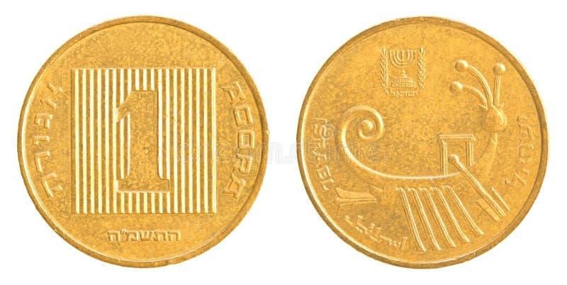 Één Israëlisch Agoramuntstuk royalty-vrije stock afbeeldingen