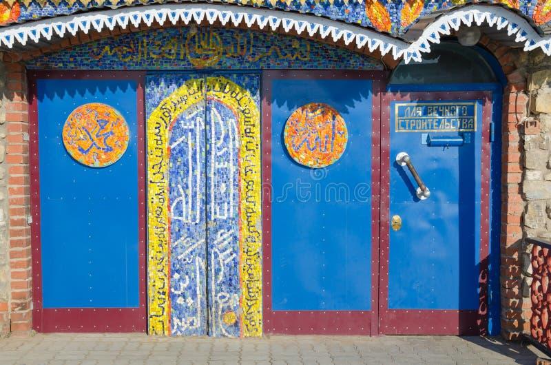 Één van de ingangen aan de tempel van alle godsdiensten in Kazan royalty-vrije stock foto's