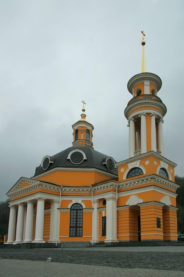 Één van de kerken in Kyiv, de Oekraïne royalty-vrije stock afbeeldingen
