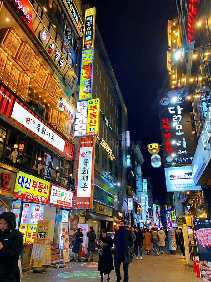 韩国汉城 库存图片