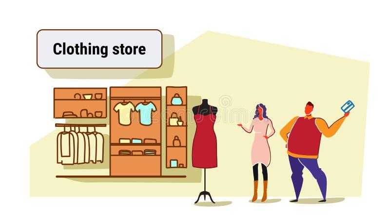选择新的礼服夫妇的人妇女一起站立现代时尚商店女性衣裳市场购物中心内部 向量例证
