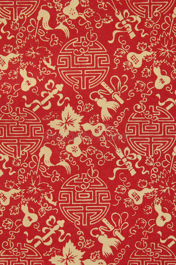 Chantillon de tissu de chinois traditionnel photo stock for Papier peint motif chinois