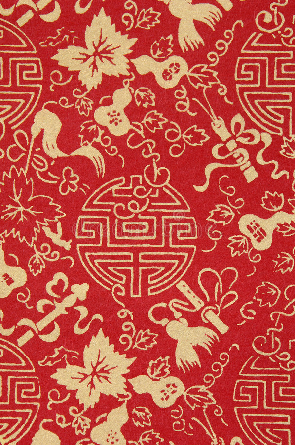 Chantillon de tissu de chinois traditionnel image stock for Papier peint motif chinois