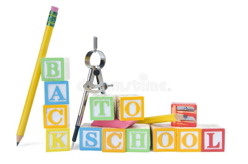 école arrière à images stock