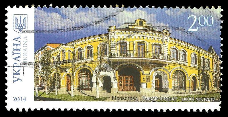 École d'art dans Kirovograd photo stock