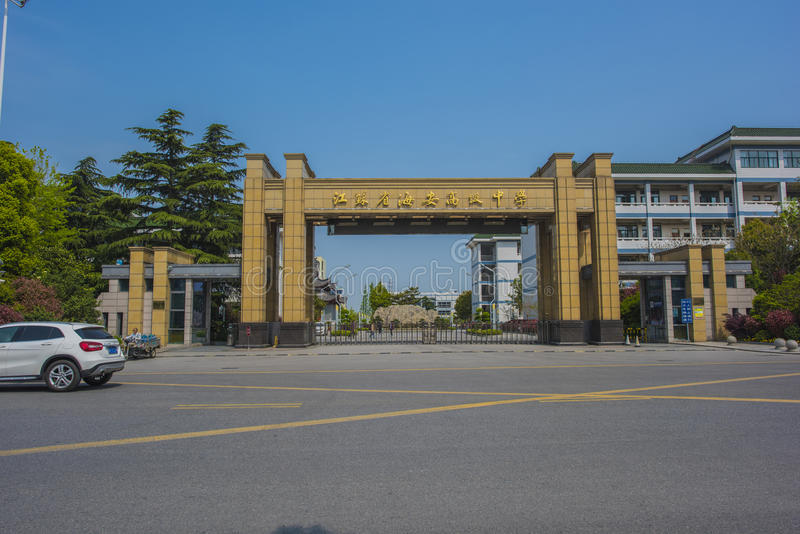 École de cycle du secondaire de Haian Jiangsu photos stock