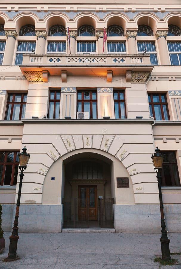 École secondaire Gimnazija dans Cacak photos stock