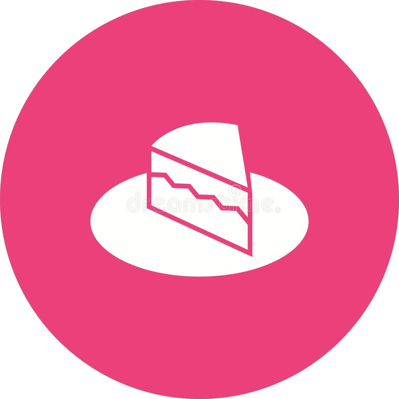 Écrémez le gâteau illustration stock