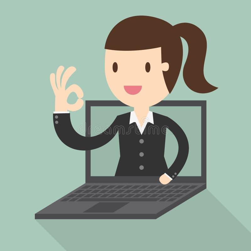 Écran d'ordinateur portable illustration libre de droits